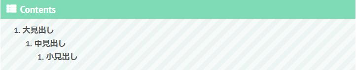f:id:minimalgreen:20180817005451p:plain