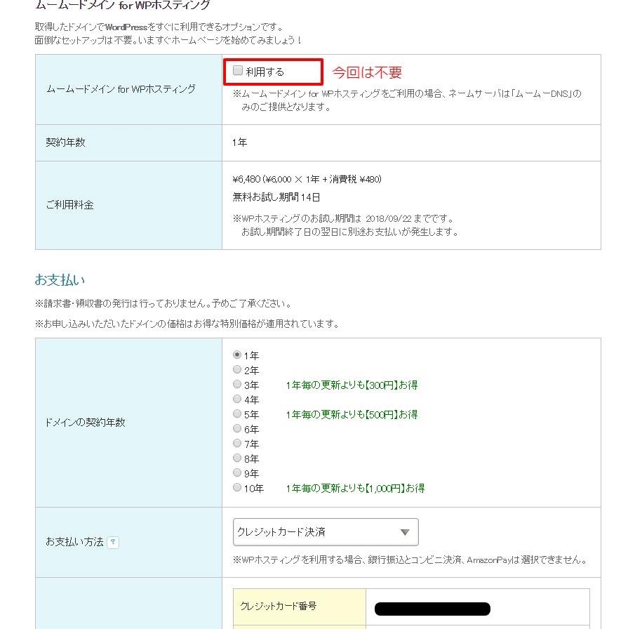f:id:minimalgreen:20180909194814p:plain