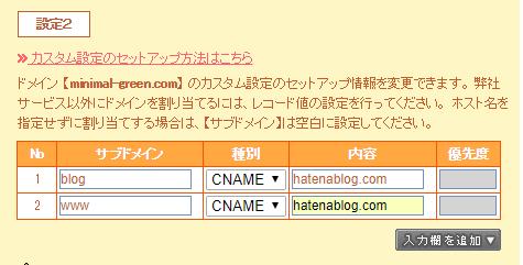 f:id:minimalgreen:20180909195537p:plain