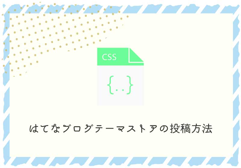 f:id:minimalgreen:20180912130106j:plain