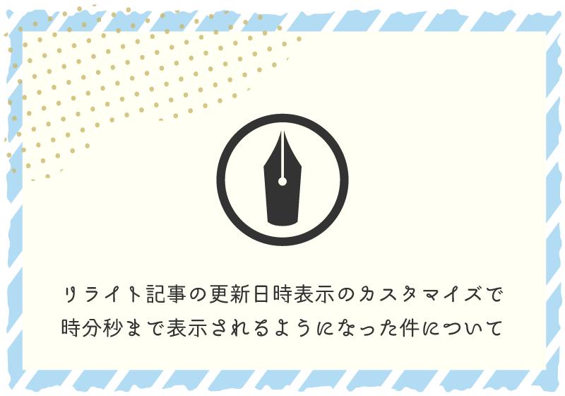 f:id:minimalgreen:20190530145752p:plain