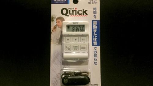 >家族に迷惑をかけない目覚まし時計!タニタの「バイブレーションタイマー」が安くて使える