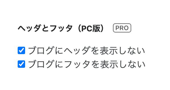f:id:minimalgreen:20210716114824p:plain