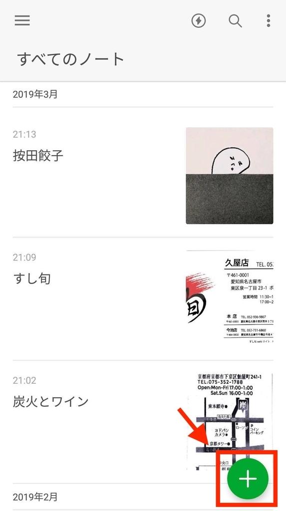 f:id:minimalist-ari:20190301221311j:plain
