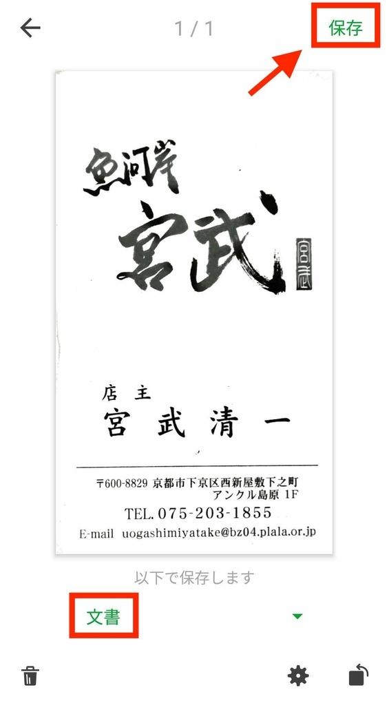 f:id:minimalist-ari:20190301221952j:plain