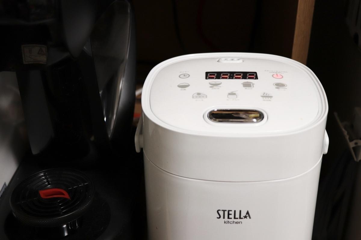 炊飯器上部のセンサー