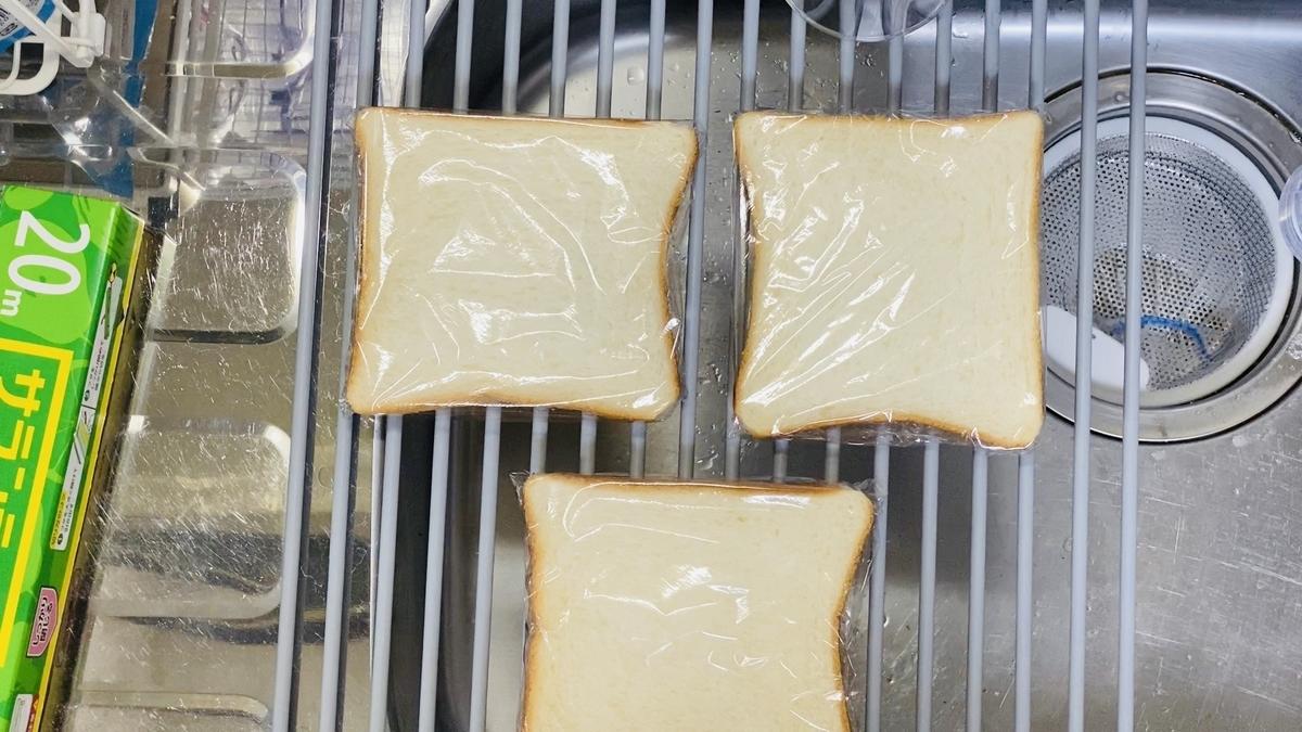 食パンはラップに包んで冷凍保存