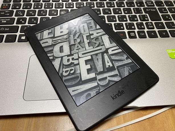 愛用Kindle