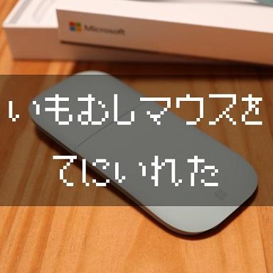 f:id:minimalist6:20200916211834j:plain