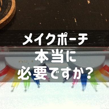 f:id:minimalist6:20200923213424j:plain
