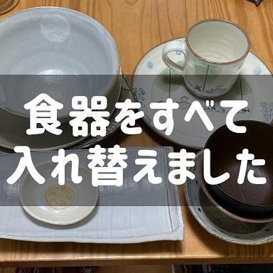f:id:minimalist6:20201008154910j:plain