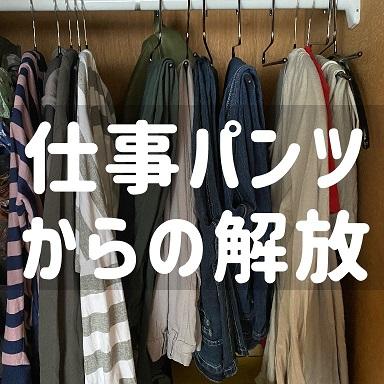 f:id:minimalist6:20201012145558j:plain