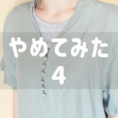 f:id:minimalist6:20201020153706j:plain