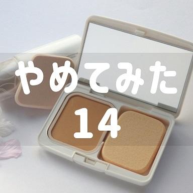 f:id:minimalist6:20201030164303j:plain