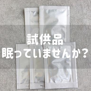 f:id:minimalist6:20201102104716j:plain