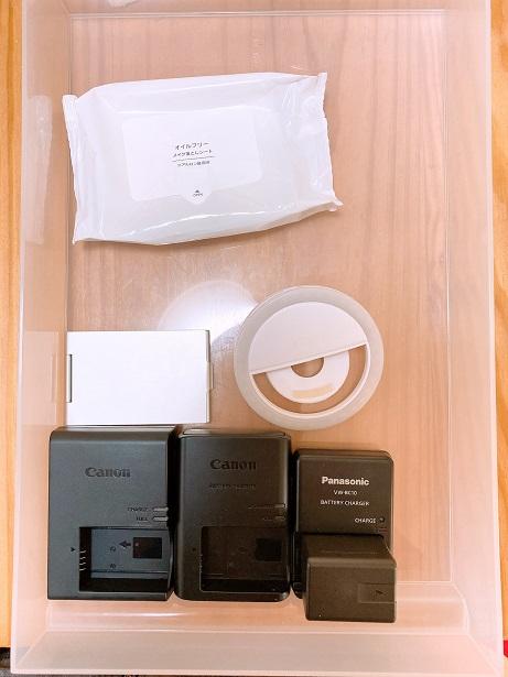 f:id:minimalist6:20201116115213j:plain