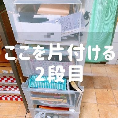 f:id:minimalist6:20201119092316j:plain