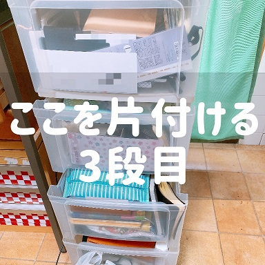 f:id:minimalist6:20201119213727j:plain