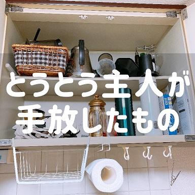 f:id:minimalist6:20201122100751j:plain