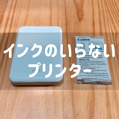 f:id:minimalist6:20201123090904j:plain
