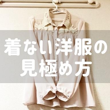 f:id:minimalist6:20201125104243j:plain