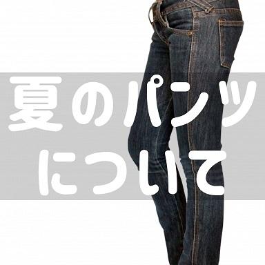 f:id:minimalist6:20201206095716j:plain
