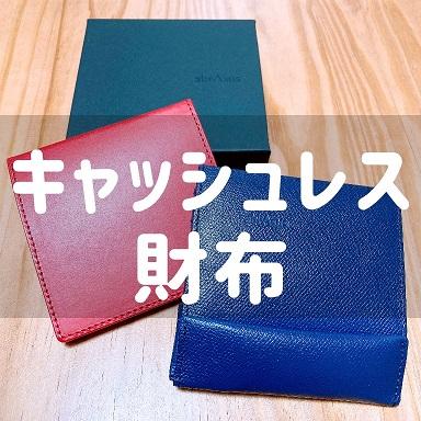 f:id:minimalist6:20201209120410j:plain