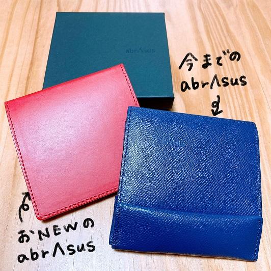 f:id:minimalist6:20201209121133j:plain