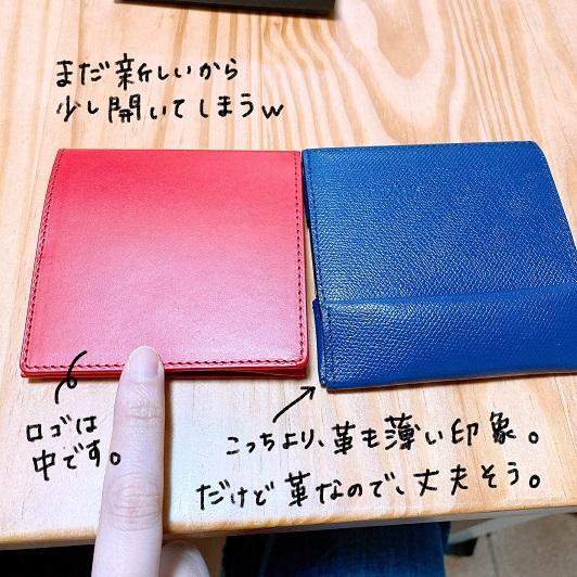 f:id:minimalist6:20201209124036j:plain