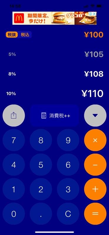 f:id:minimalist6:20201215150403j:plain