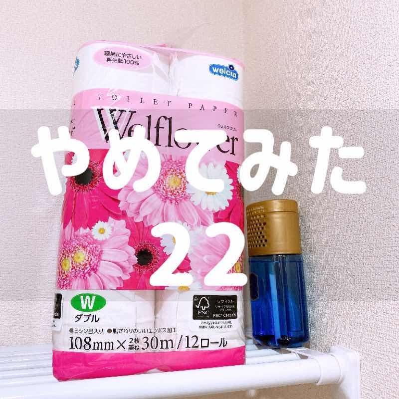 f:id:minimalist6:20201220121146j:plain