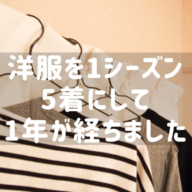 f:id:minimalist6:20201222215922j:plain