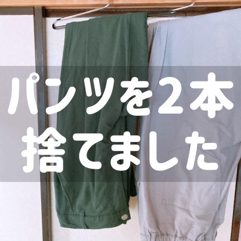f:id:minimalist6:20210107161614j:plain