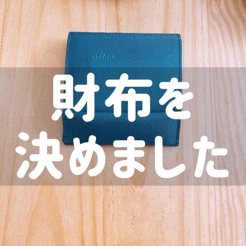 f:id:minimalist6:20210130093215j:plain
