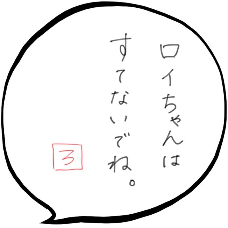 f:id:minimalist6:20210211213800j:plain