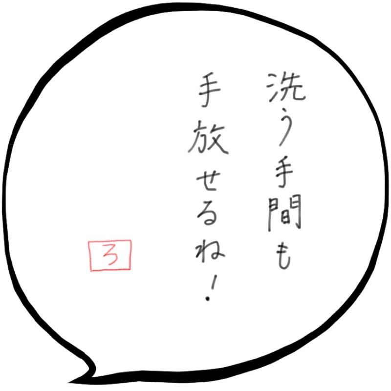 f:id:minimalist6:20210213114817j:plain