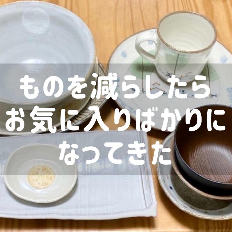 f:id:minimalist6:20210214123300j:plain