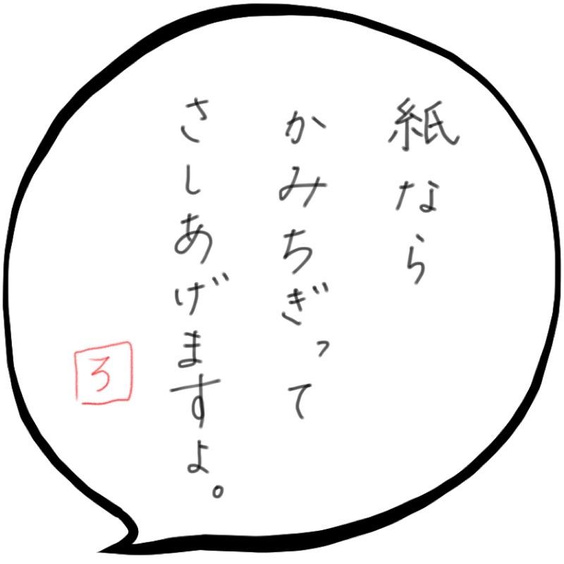 f:id:minimalist6:20210215110820j:plain