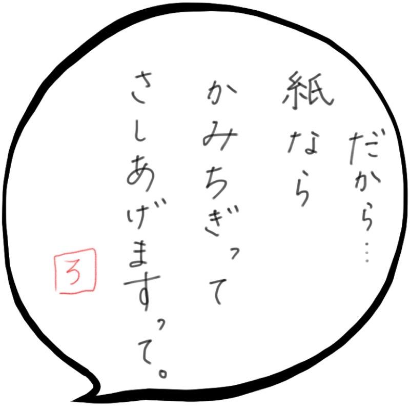 f:id:minimalist6:20210216124214j:plain