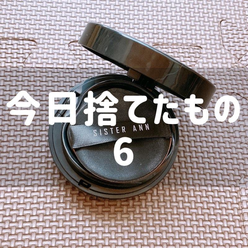 f:id:minimalist6:20210217082144j:plain