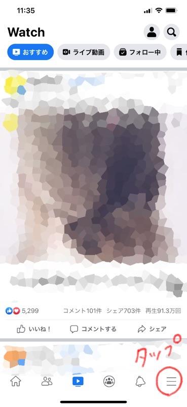 f:id:minimalist6:20210218131457j:plain