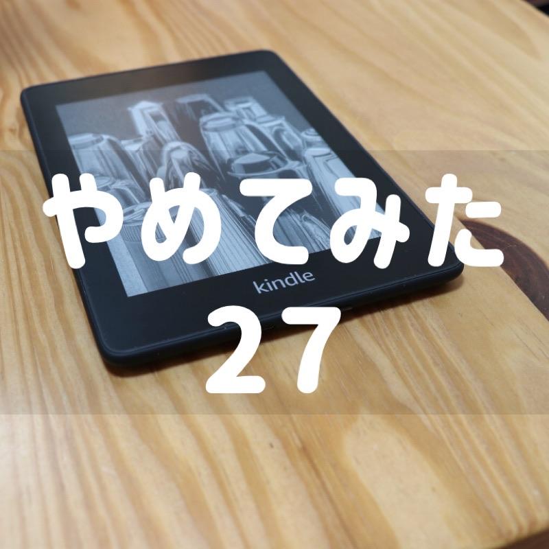 f:id:minimalist6:20210220132452j:plain