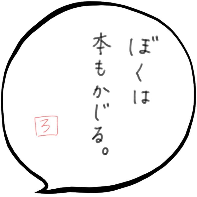 f:id:minimalist6:20210220132514j:plain