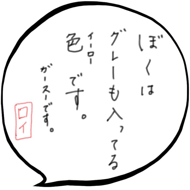 f:id:minimalist6:20210225183341j:plain