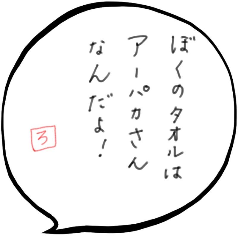 f:id:minimalist6:20210226121716j:plain