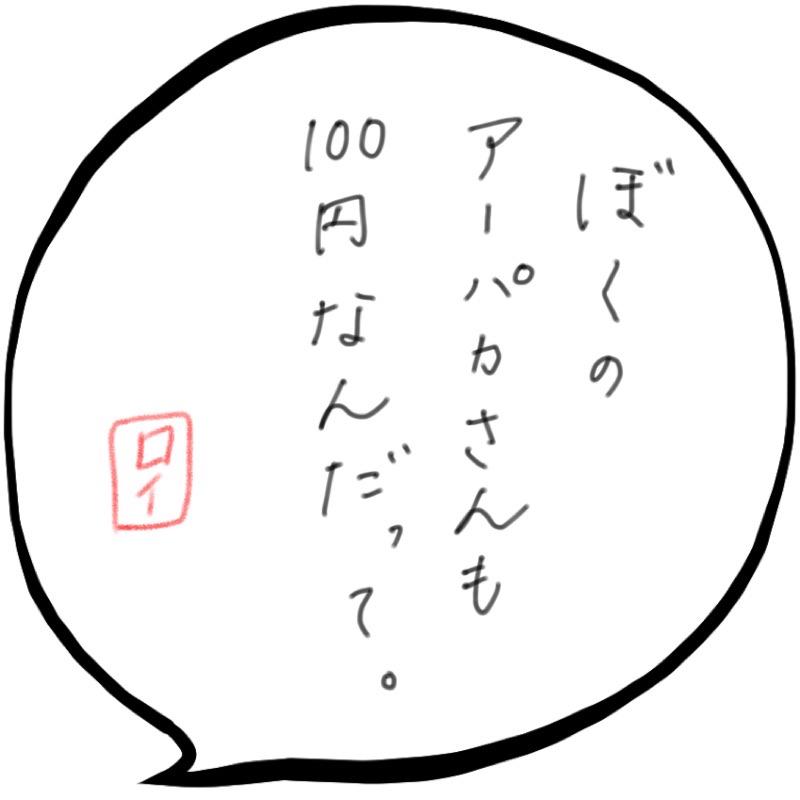 f:id:minimalist6:20210302114448j:plain
