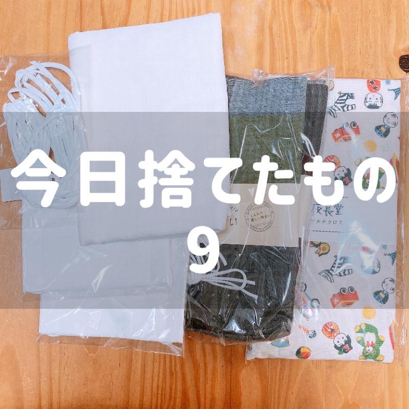 f:id:minimalist6:20210306131420j:plain