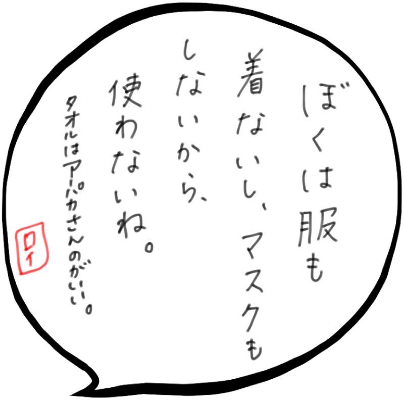 f:id:minimalist6:20210306180447j:plain