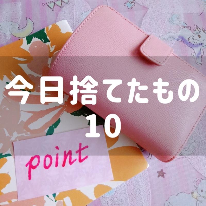 f:id:minimalist6:20210307141330j:plain