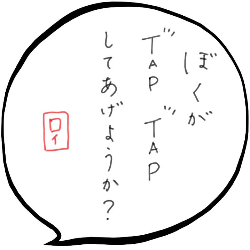 f:id:minimalist6:20210307141339j:plain
